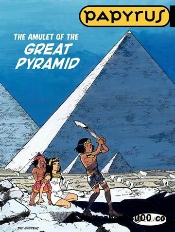 Papyrus 006 - The Amulet of the Great Pyramid (2015